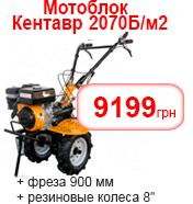 �������� ������� �� 2070�-�2